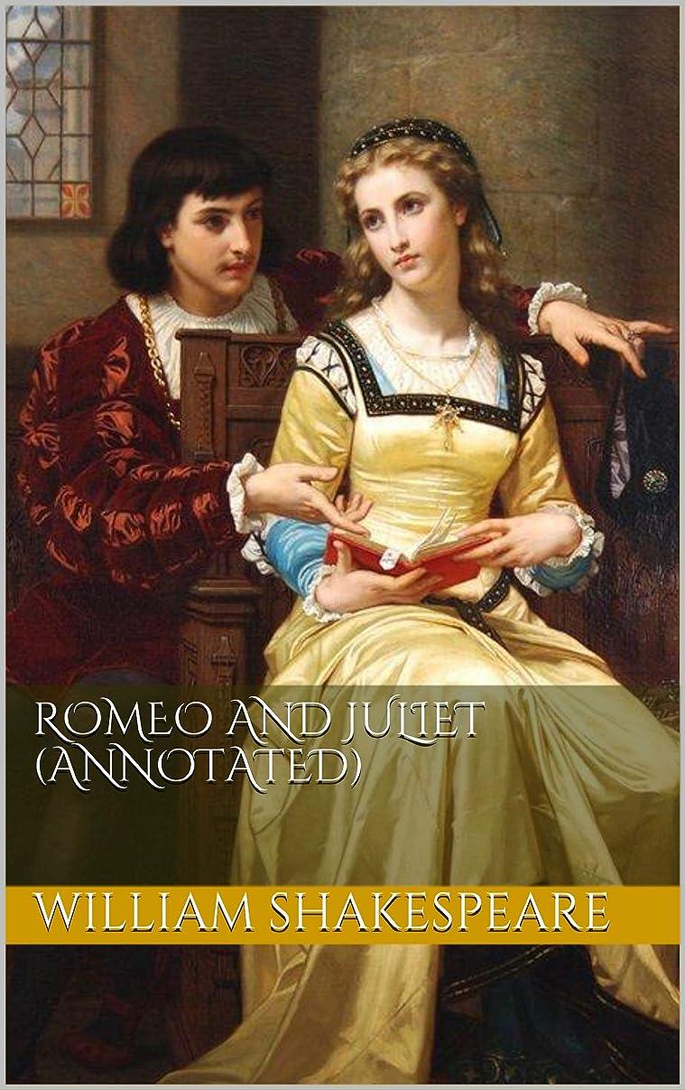 クラフト苦い彫刻Romeo and Juliet (Annotated) (English Edition)