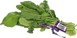 Greens Arugula Organic, 1 Each