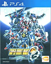 Best super robot moon dwellers Reviews