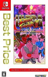 ULTRA STREET FIGHTER II The Final Challengers (ウルトラストリートファイターII ザ・ファイナルチャレンジャーズ) Best Price - Switch