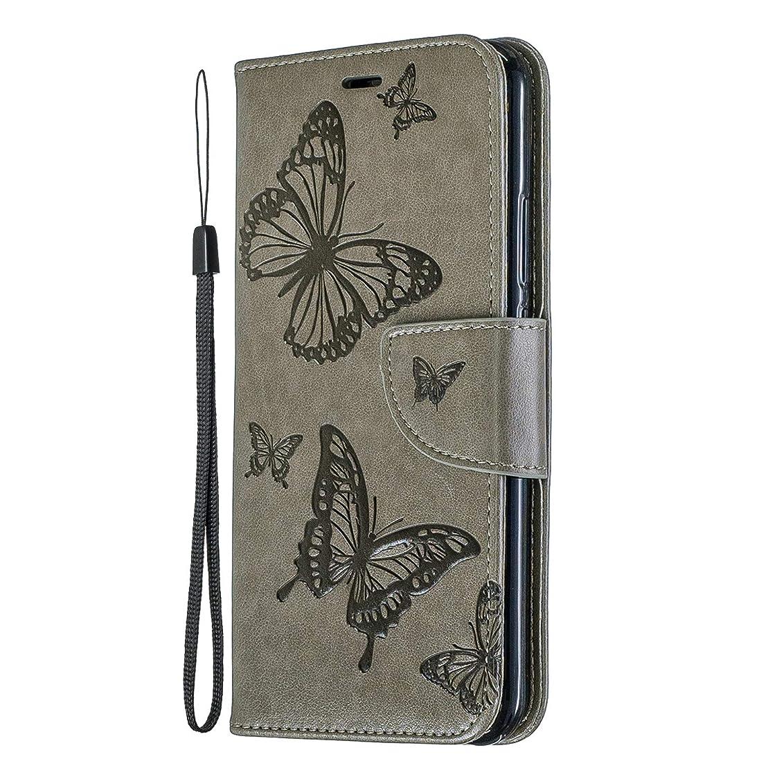 トリクル終わった聴衆Docrax Huawei Mate20 Lite ケース 手帳型 スタンド機能 財布型 カードポケット マグネット ファーウェイMate20lite 手帳型ケース レザーケース カバー - DOBFE140171 グレー