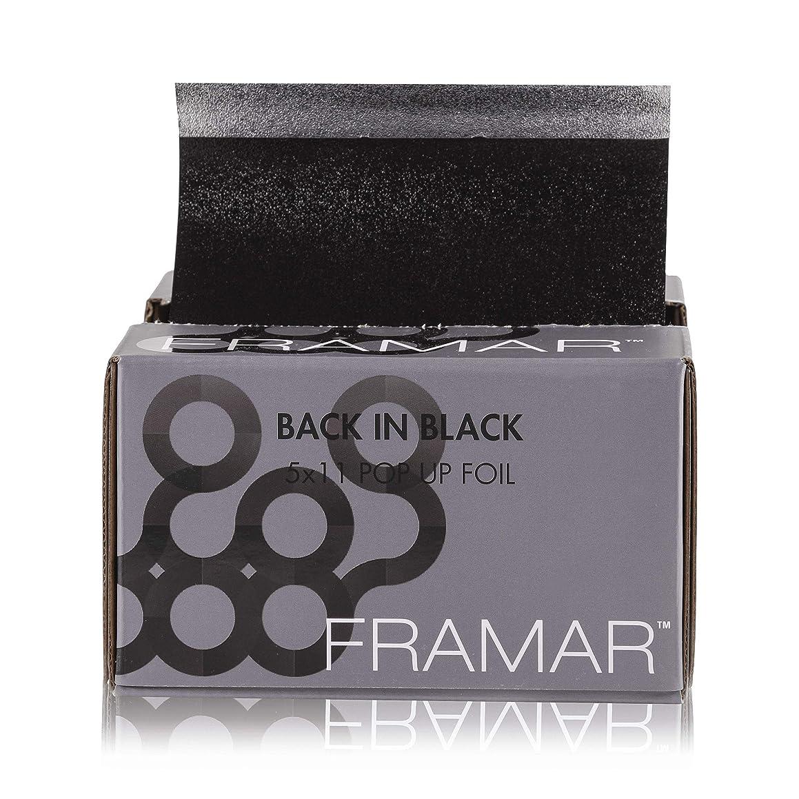 Framar Back In Black Pop Up Foil, Aluminum Foil Sheets, Foil paper - 500 Foil Sheets