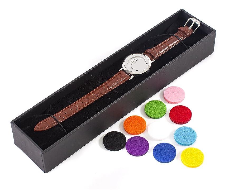 立ち向かうパスタ第五Mystic Moments | Mystical Moon | Aromatherapy Oil Diffuser Bracelet with Adjustable Brown Leather Strap