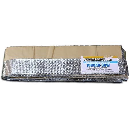耐熱布 断熱布 サーモガードⓇ 30mm巾 x 5m長 x 1.60mm厚 裏面強力粘着付 耐熱テープ 断熱テープ 輻射熱反射 日本製 汎用 ハーネス保護 薪ストーブガスケット