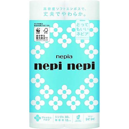 ネピア ネピネピ トイレットロール 12ロール シングル (50m巻) 無香料