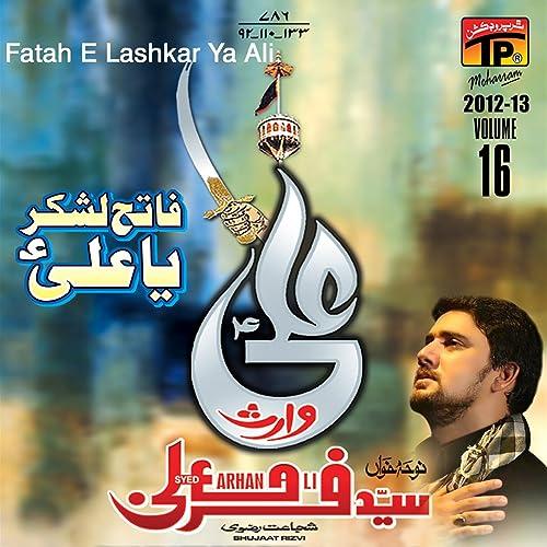 Labbaik Ya Hussain By Syed Farhan Ali Waris On Amazon Music