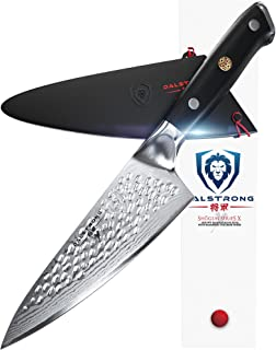 DALSTRONG Small Chef's Knife - Shogun Series X Gyuto - Japanese AUS-10V Super Steel (Vacuum Treated) - Damascus - Hammered Finish - 6