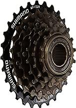 Best freewheel 5 speed Reviews