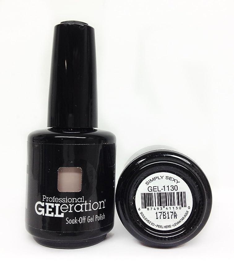 ブラザー一回記念Jessica GELeration Gel Polish - 2017 Silhouette Collection - Simply Sexy - 15ml / 0.5oz