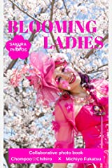 BLOOMING LADIES: SAKURA PHOTOS (English Edition) Kindle版