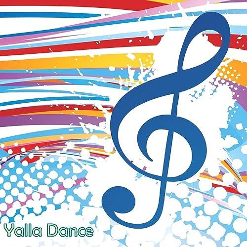 2013 KHALIJI TÉLÉCHARGER MUSIC