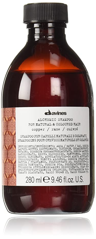 半球最高不均一ダヴィネス Alchemic Shampoo - # Copper (For Natural & Coloured Hair) 280ml/9.46oz並行輸入品