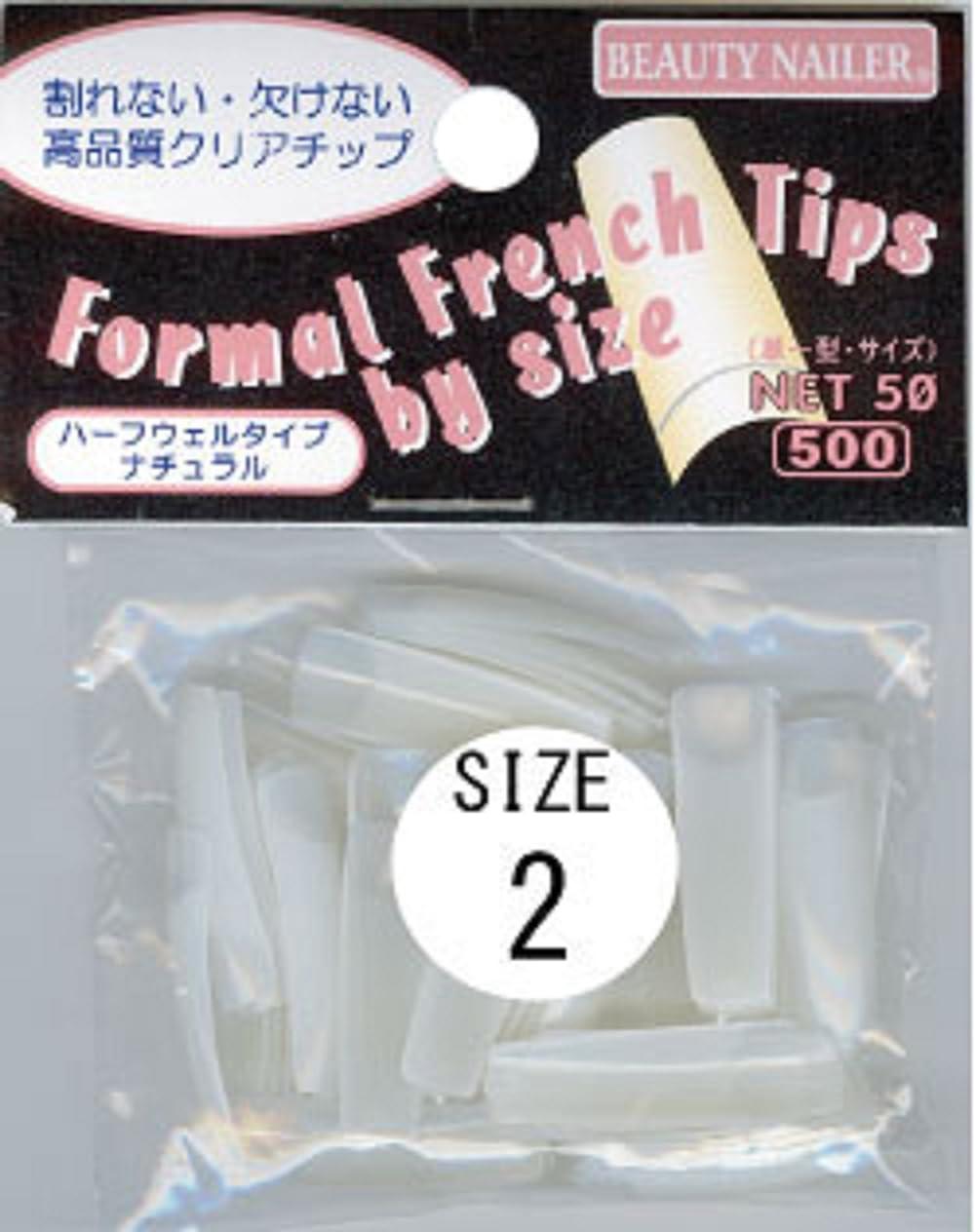 ドラム行供給フォーマルフレンチチップス バイサイズ FFN-2