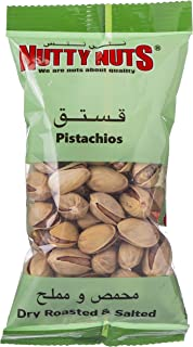 Nutty Nuts Pistachios Dry Roasted & Salted, 80 gm