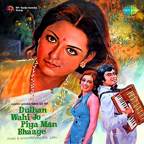Dulhan Wahi Jo Piya Man Bhaaye Original Motion Picture Soundtrack By Ravindra Jain On Amazon Music Amazon Com