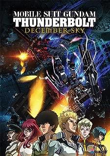 Mobile Suit Gundam Thunderbolt: December Sky [DVD] [Import]