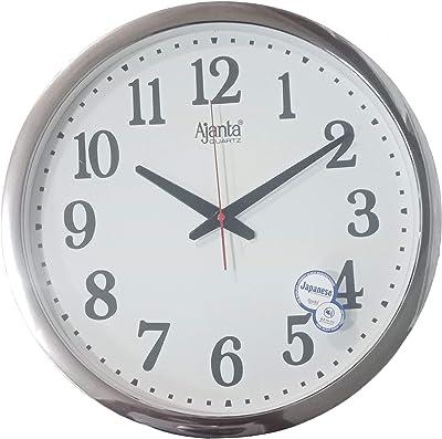 Ajanta Quartz Wall Clock (325 mm x 325 mm x 21mm)(White)