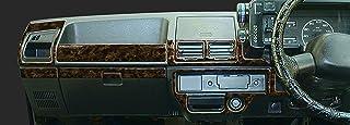 Autographix Maruti Suzuki 800 Car Interior Dashboard Stickers - Set of 12 pcs (Castlewood)