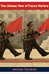 The Chinese View of Future Warfare Kindle Edition
