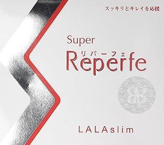 スーパーリパーフェ ララスリム 錠剤タイプ