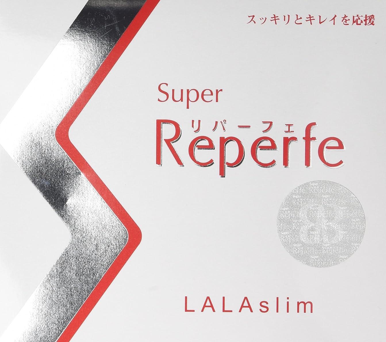 遅らせるスマッシュ説得スーパーリパーフェ ララスリム 錠剤タイプ