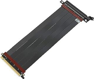LINKUP PCIE4-Ultra *Ultra PCIE 4.0 Straight PCIE4EXT11SS-025-v2
