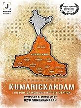 Kumarickandam