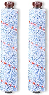 isinlive 2 Pack Multi-Surface Brush Roll Replacement Compatible with 1868 CrossWave 1785 Series, for Part 1608683, 160-8683