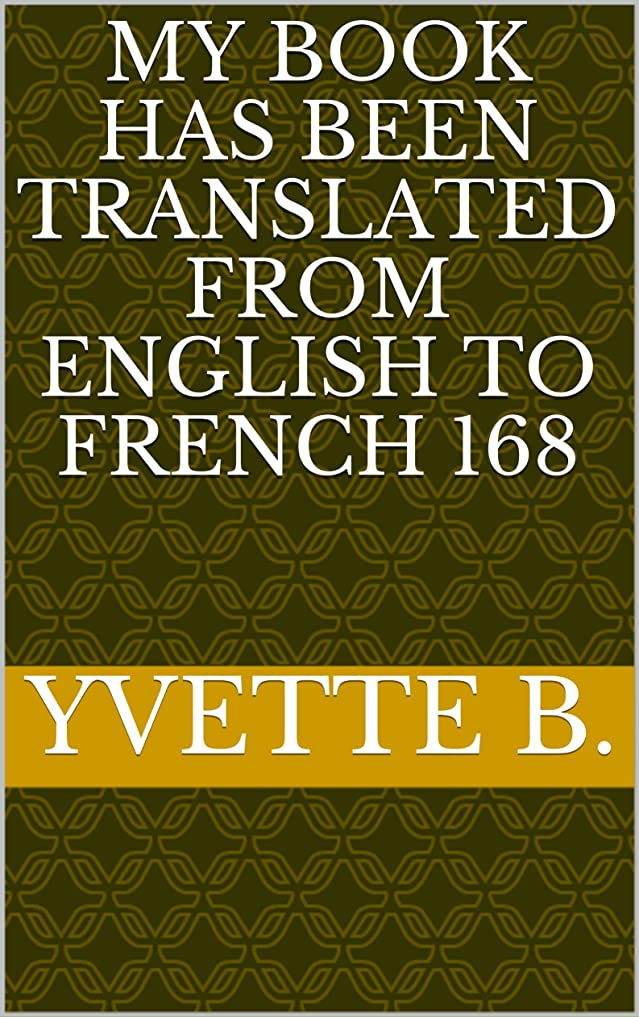 かなりの狂人肺MY BOOK HAS BEEN TRANSLATED FROM ENGLISH TO FRENCH 168 (English Edition)