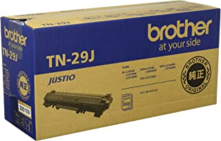 【brother純正】トナーカートリッジ TN-29J 対応型番:HL-L2375DW、HL-L2330D、MFC-L2750DW、DCP-L2550DW、DCP-L2535D 他