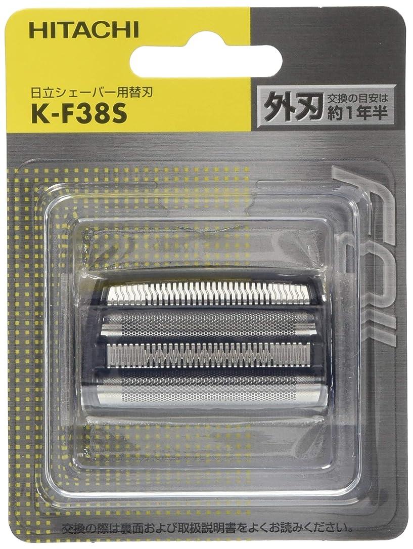 批判する最適換気日立 メンズシェーバー用替刃(外刃) K-F38S