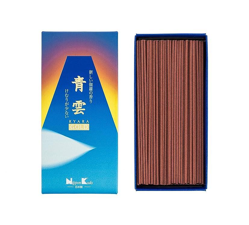半島サイドボード地味な青雲 ゴールド バラ詰 #21101