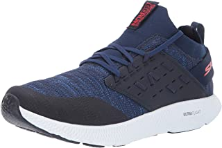 Skechers HORIZON - 55243 mens Sneaker