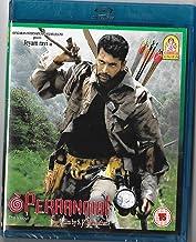 Peraanmai Tamil Blu Ray ( All Regions English Subtitles ) UK IMPORT