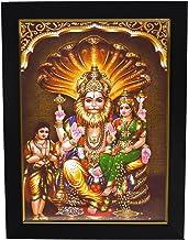 101 Temples - Divinity Eternity Spirituality Lakshmi Narasimha Swamy Wooden Photo Frame (13x10-inches, Brown)