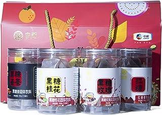 中茶 中粮集团 红糖块 黑糖礼盒 黑糖姜茶+玫瑰黑糖+桂花黑糖+红糖 礼盒装 630克
