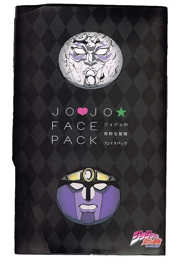 トークン影響力のある内向きジョジョの奇妙な冒険フェイスパック 石仮面 / スタープラチナ