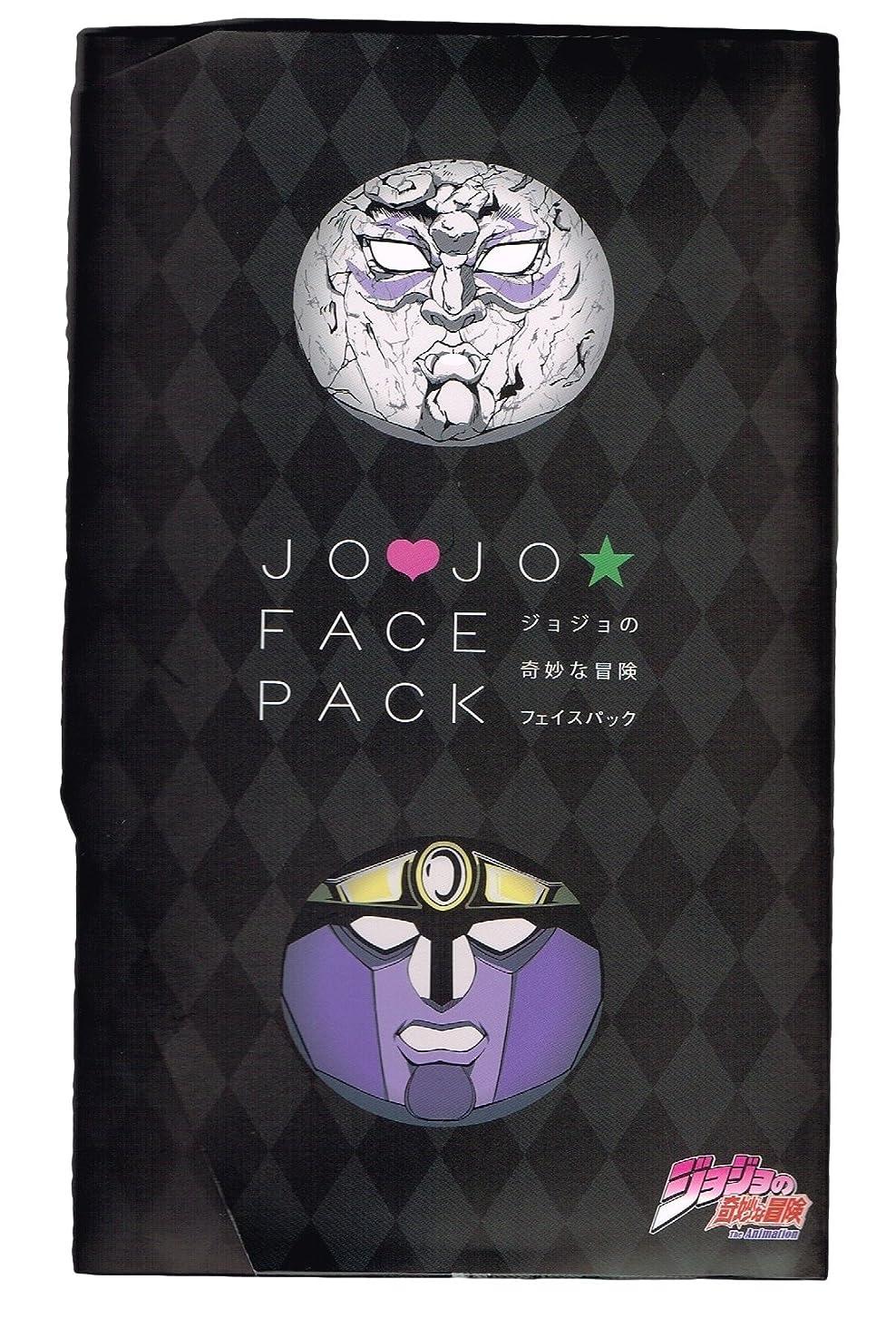 牧草地きゅうり杭ジョジョの奇妙な冒険フェイスパック 石仮面 / スタープラチナ