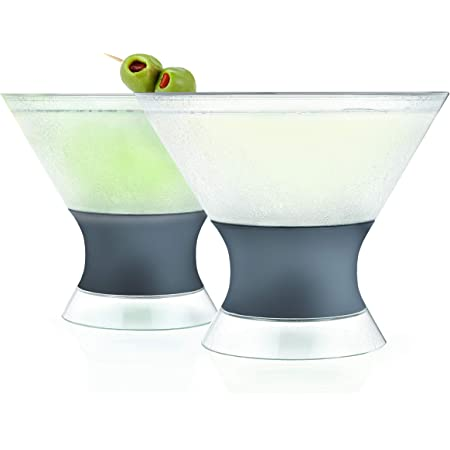 Amazon Com Host Freeze Insulated Martini Cooling Cups Freezer Gel Chiller Double Wall Stemless Cocktail Glass Set Of 2 9 Oz Grey Martini Glasses