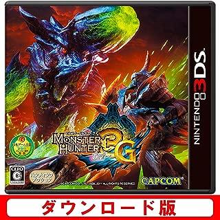 モンスターハンター3(トライ)G Best Price! [オンラインコード]