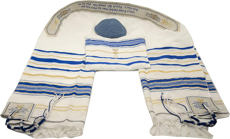 Messianic Tallit with Kippah, Prayer Shawl Covenant Blue English/Hebrew & Bag (Israel) Holy Land by springnahal (Blue)