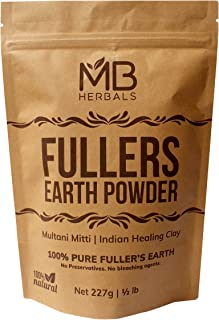 MB Herbals Fullers Earth Powder 500 Gram | One Pound+ | Multani Mud Mitti Indian Healing Clay | Pure Fuller's Earth Powder | No Bleaching Agents | No Chemicals | No Added Fragrance | Super Saver Pack