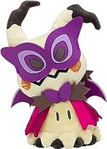 mimikyu plush halloween