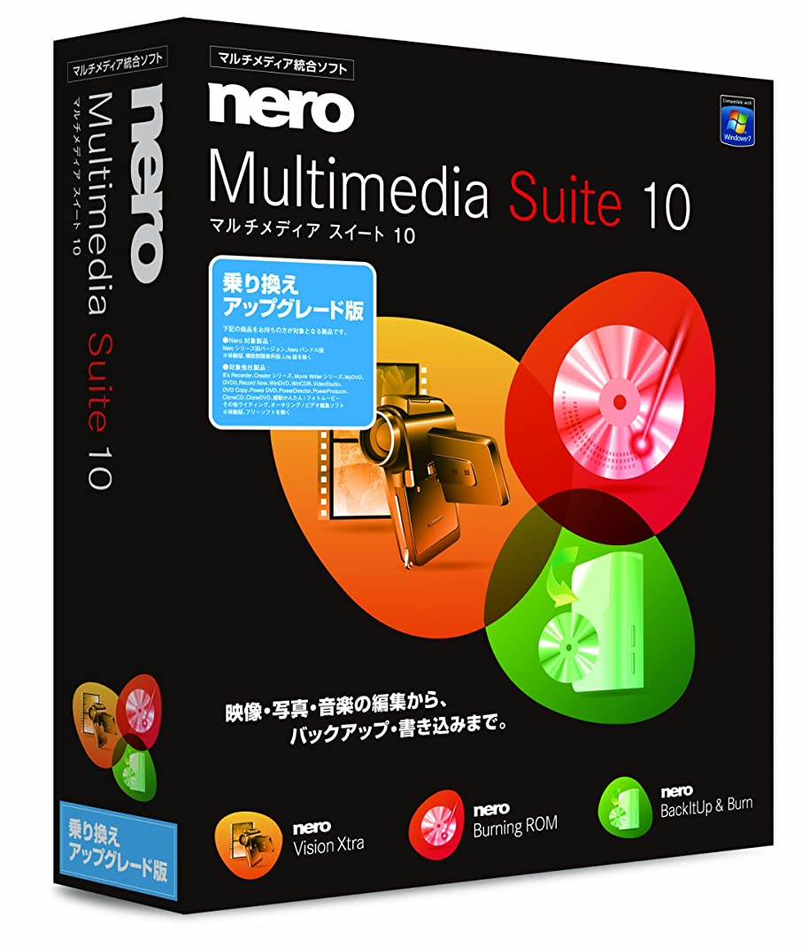 肉腫弾性受賞Nero Multimedia Suite 10乗り換え/アップグレード版