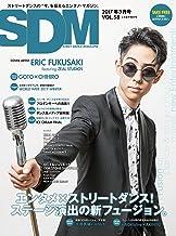 SDM vol.58