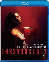 Irréversible (Blu-ray)