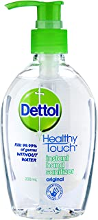 Dettol Instant Liquid Hand Sanitizer Chamomile Anti-Bacterial, 200ml