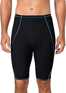 Amazon Brand - find. Men's Sports Jammer