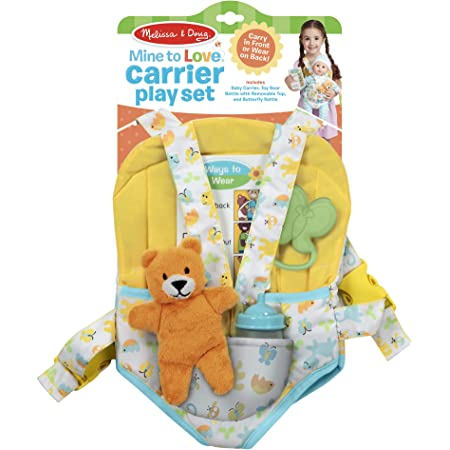 Sunflower Green GAGAKU Baby Doll Carrier Doll Accessory Stuffed Animal Carrier with Adjustable Straps for Kids