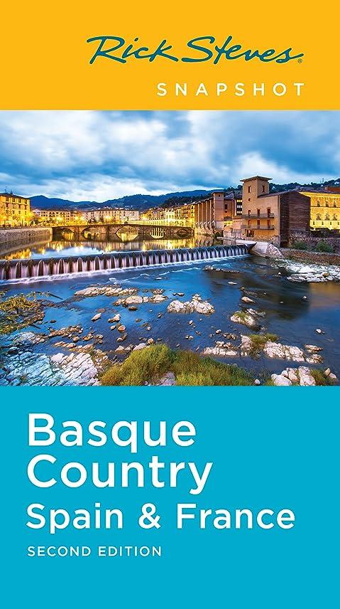 抵抗力がある個人的にぴったりRick Steves Snapshot Basque Country: Spain & France (English Edition)
